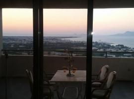 Aegean Sea View Bsv, コスタウン