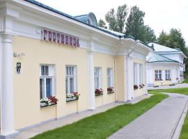 Moskovskaya Zastava Hotel, Kostroma