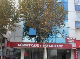 Kümbet Hotel, イスタンブール