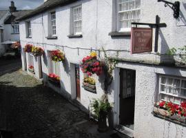 Ann Tysons House, Hawkshead
