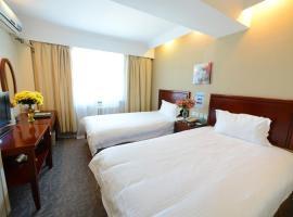 GreenTree Inn Shandong Weihai Gangkou Express Hotel, Weihai