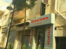 Down Town Yahala Hotel, อัมมัน