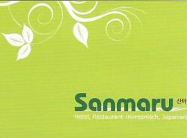 Sanmaru, แฟรงก์เฟิร์ต อัม เมน