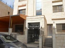 Al Saadi Furnished Apartments, อัมมัน