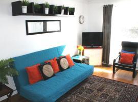 Adib Apartments - 1691 Baseline Rd, Unit A1, ออตตาวา