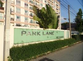 Park Lane Condominium, หาดจอมเทียน