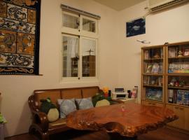 Beginning Hostel, Dayuan