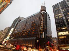 Prudential Hotel, ฮ่องกง