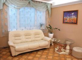 Fresh Apartments Riga, ริกา
