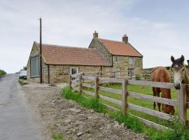 Shrubberies Cottage, Liverton