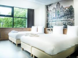 シティーズ ホテル アムステルダム