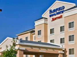 Fairfield Inn & Suites by Marriott Visalia Tulare, トゥーレア