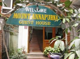 Mount Annapurna Guest House, กาฐมาณฑุ