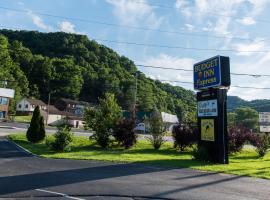 Budget Inn - Paintsville, Paintsville