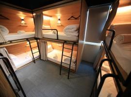 Taipei Oxygen Hostel