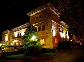 Hotel Artaza, Getxo