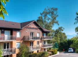 Zenitude Hôtel-Résidences Les Terrasses du Lac, เอวิยงเลบานส์