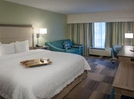 Hampton Inn & Suites New Orleans/Elmwood, Harahan