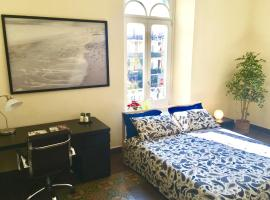 Room BellaVista, Portici