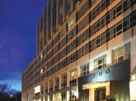 ソーホー メトロポリタン ホテル