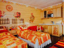 Zoloto Altaya Apartments, Belokurikha