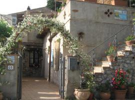 B&B La Torretta, Maratea