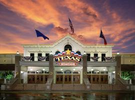 テキサス ステーション ギャンブリング ホール & ホテル