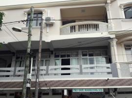 Residence Port Louis