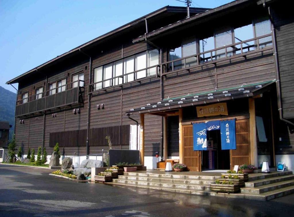 Shirakawago no Yu