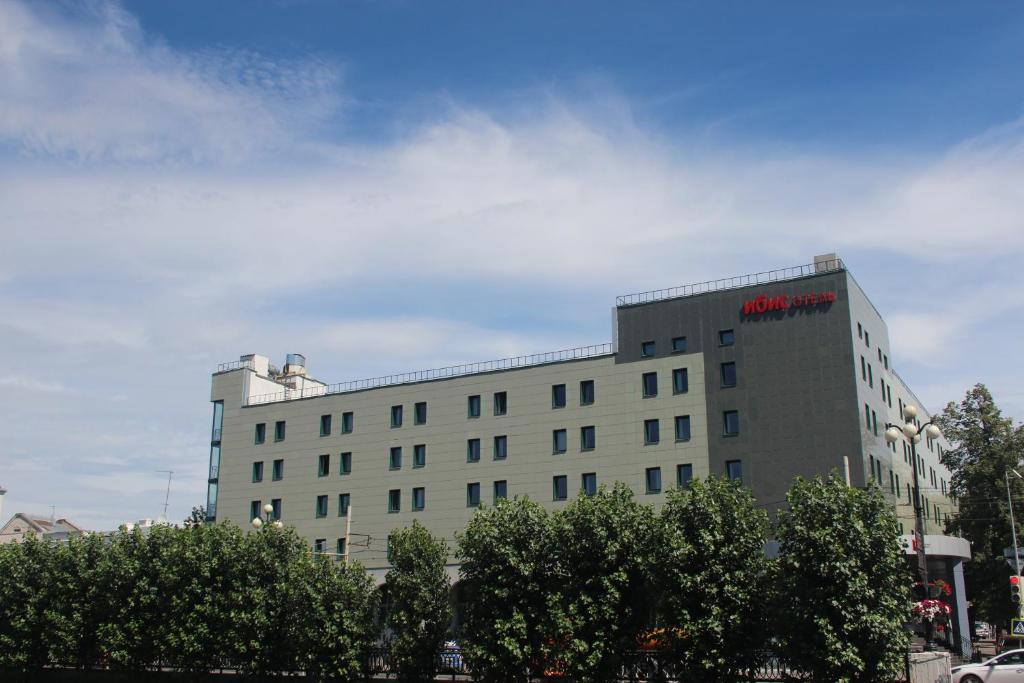 هتل ایبیزا کازان