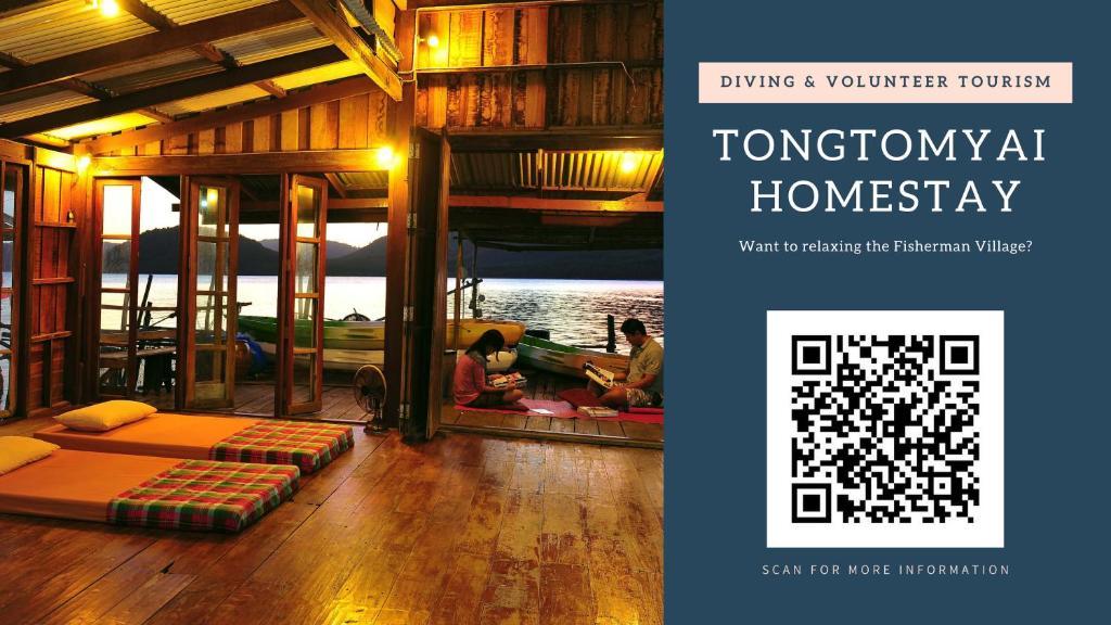 TongTomYai Homestay