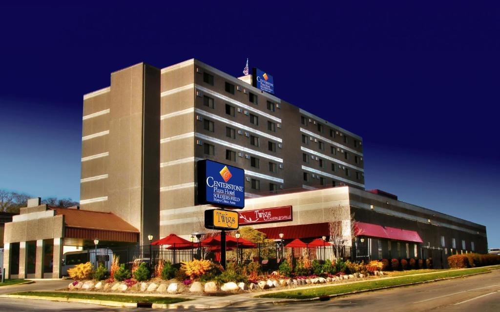 Centerstone Plaza Hotel Soldiers Field.