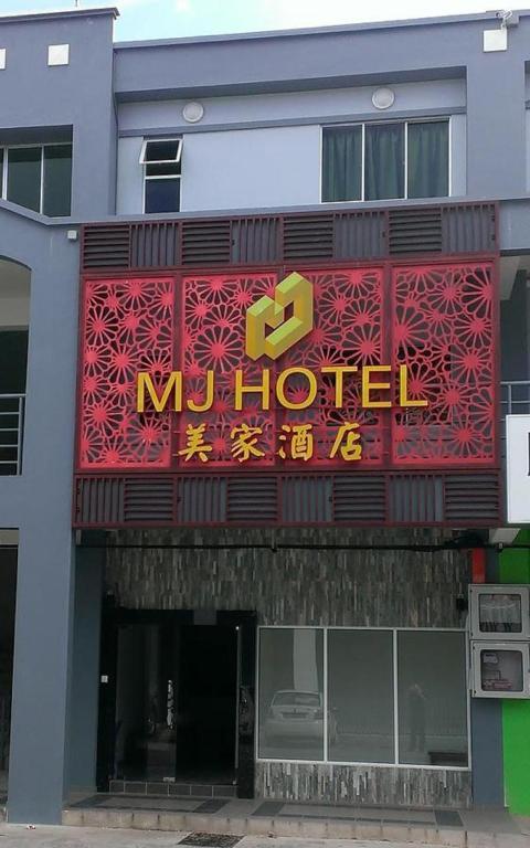 MJ Hotel Sibuga มาเลเซีย - Booking com
