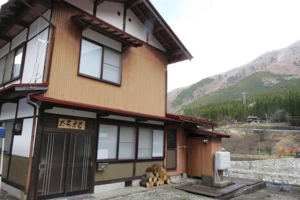 Guesthouse Taroemo