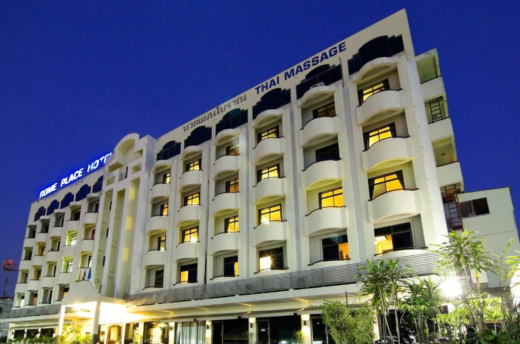 هتل رم پلیس