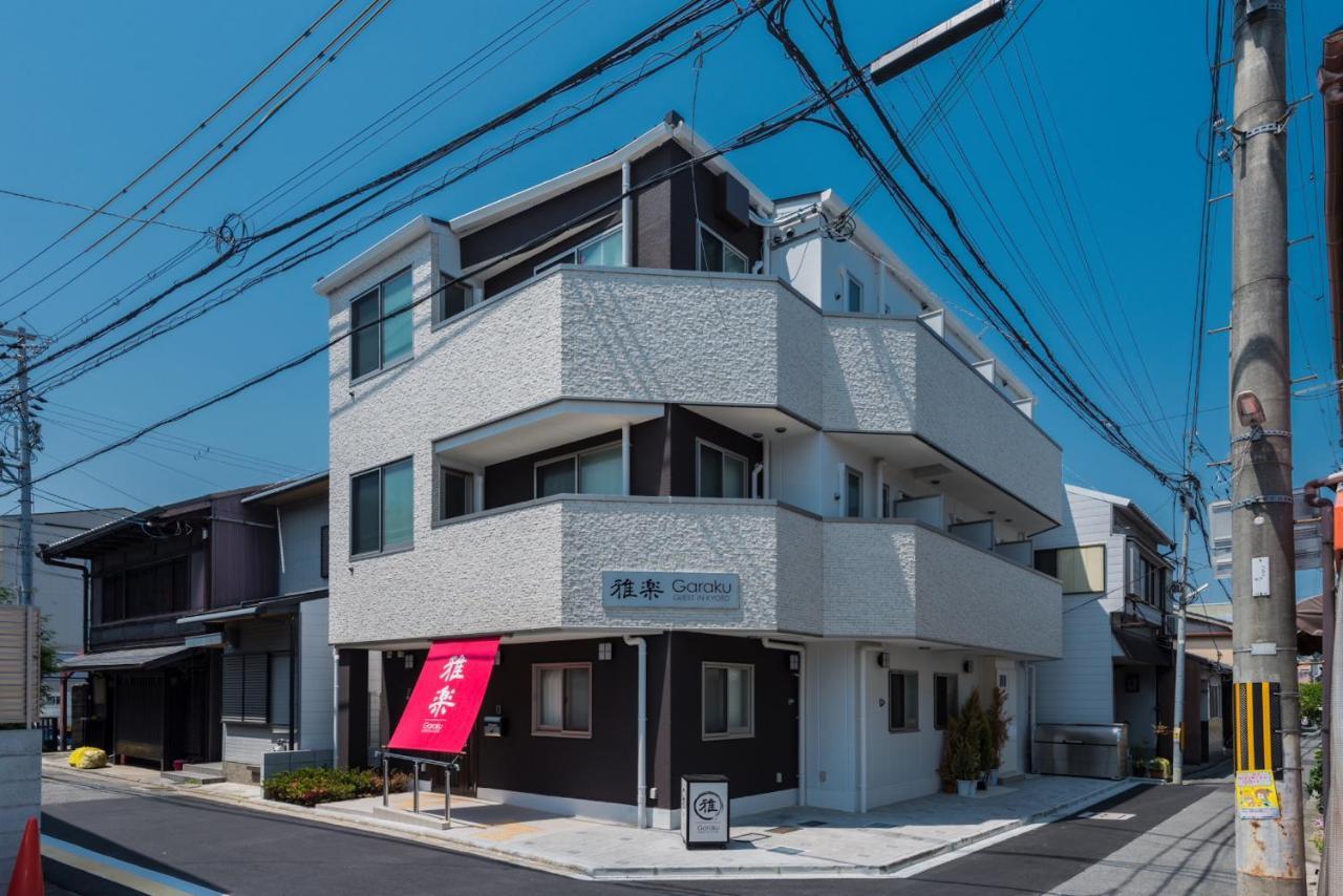 Pension Garaku Kyoto