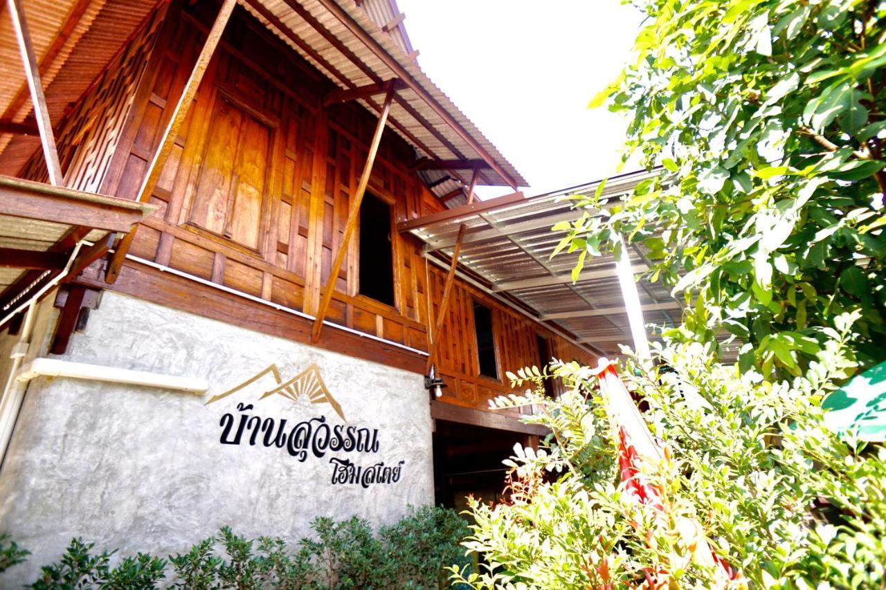 Bansuwan Homestay