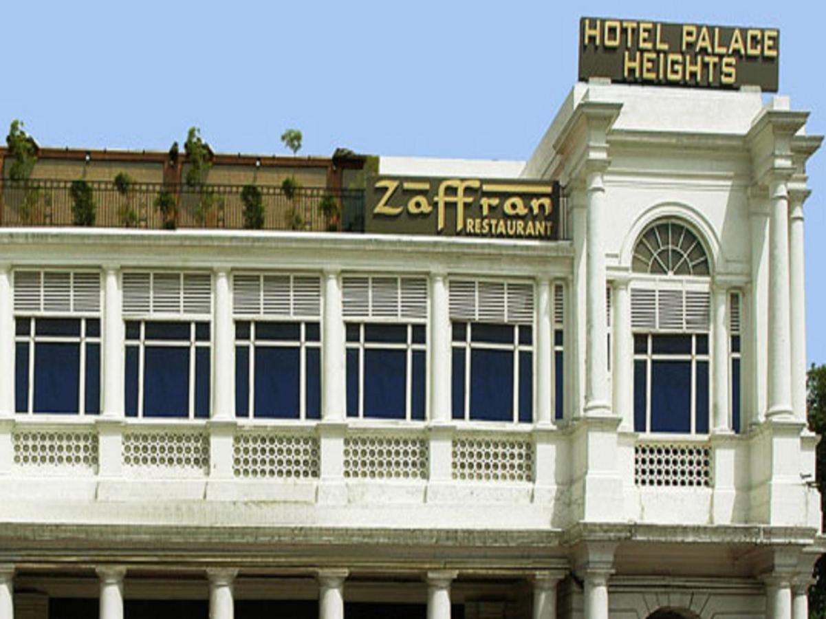 Отель  Hotel Palace Heights