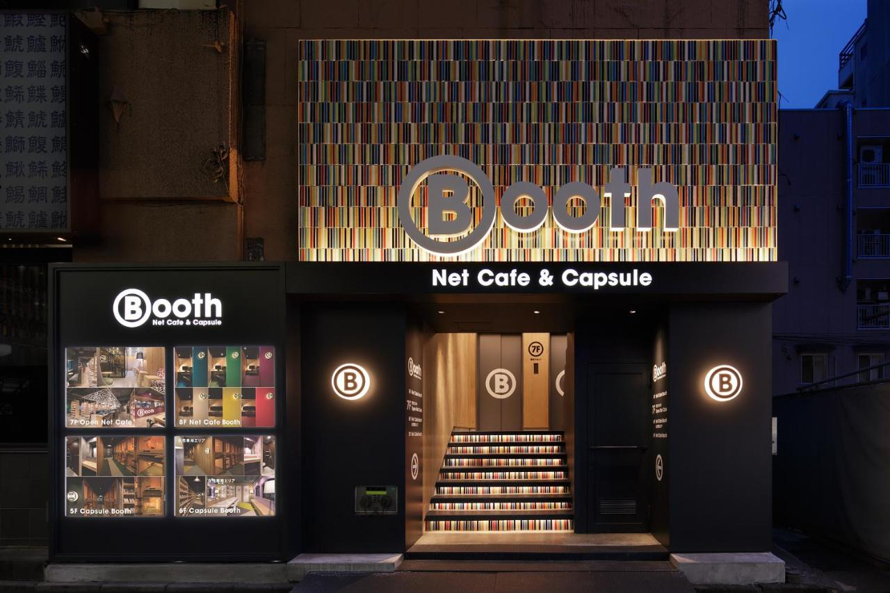 Booth Netcafe & Capsule