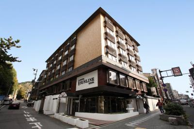 Hotel Sunline Kyoto Gion Shijo (京都祗園四條陽光酒店)