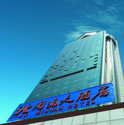 厦门闽南大酒店
