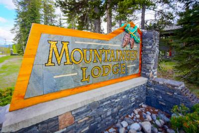 Mountaineer Lodge (登山家旅馆)