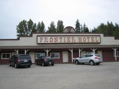 Frontier Motel (边疆汽车旅馆)