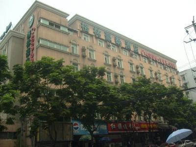 格林豪泰成都人民公园商务酒店