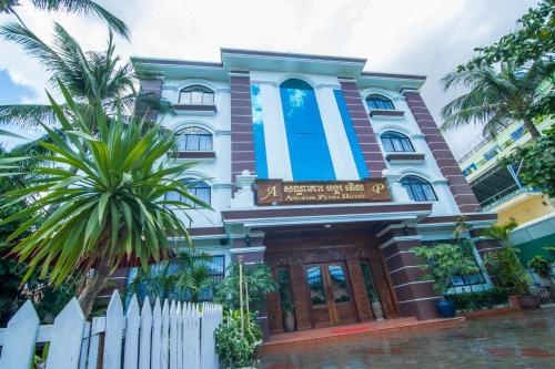 アンコール パール ホテル