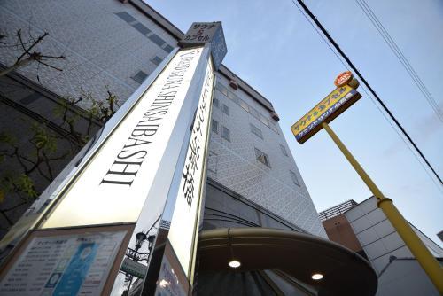 カプセルホテルグランドサウナ心斎橋