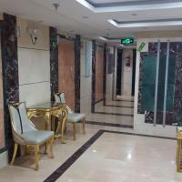 Mawasim Mina Hotel