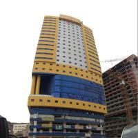 Al-Sherif Hotel