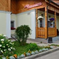 Boutique Hotel Suzdal Inn