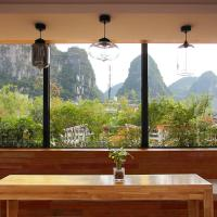 Yangshuo Travelling With Hostel (West Street)